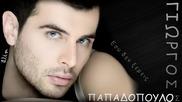 Гръцко•2012• Ти не знаеш- Giorgos Papadopoulos - Esy Den Ksereis ( New Promo Song)