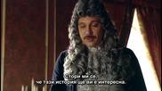 Записки на следователя от секретната канцелария еп.4 Бг.суб. Русия- Приключенски,исторически