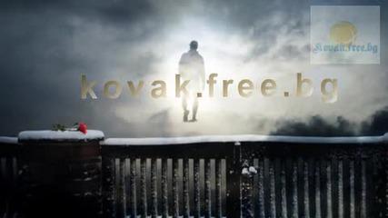 kovak.free.bg - Рекламен