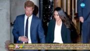 Лондон се подготвя за кралската сватба в събота - На кафе (16.05.2018)