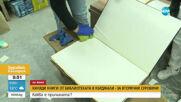 Хиляди книги от библиотеката в Кърджали – за вторични суровини