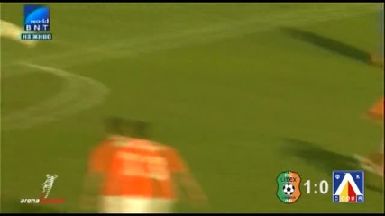 Литекс - Левски 1:0 Христо Янев открива резултата от пряк-свободен удар