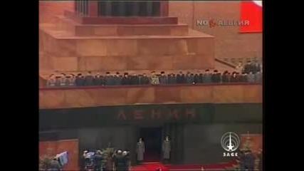 Съветски парад - 7.11.1986г.(част 3 )