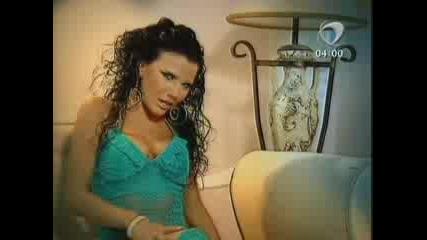 Теодора - Накажи Ме