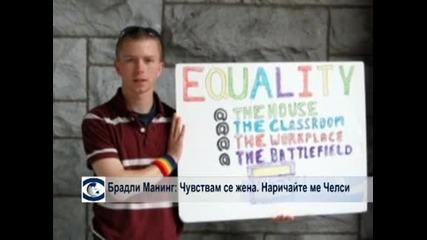 """Уенуърт Милър от """"Бягство от затвора"""" отказа са посети Русия и обяви, че е хомосексуалист"""