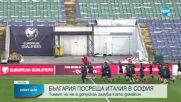 Спортни новини (28.03.2021 - централна емисия)