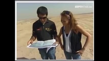 Indian Grand prix 2011