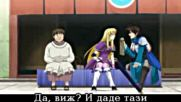 The Legend of the Legendary Heroes - 01 бг субс