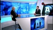 Стефан Грозданов: Левски прави повече от това, което се очаква от тях