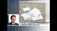 """Според Яне Янев в одитния доклад за ЧЕЗ имало """"стряскащи нарушения"""""""
