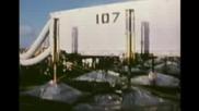 Разсекретени Тестове На Ядрени Оръжия - о.каникин