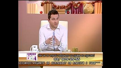 В Bbt Tv - За забраната за тютюнопушене