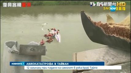 ВИДЕО: 12 души загинаха при катастрофа със самолет
