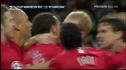 Легендата Поул Скоулс на полуфинал в Щампионската лига срещу Барса