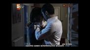 Savas & Yasemin ~ Kiss Me Softly