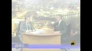 26.03.2008 Господари На Ефира(г - н БОНЧЕВ)