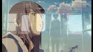 Anime Distance (gledai ne e za ispuskane)