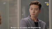 [бг субс] She was pretty / Тя бе красавица (2015) Епизод 6