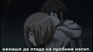 [shinigami Team] Devil Survivor 2 The Animation - 01 bg sub