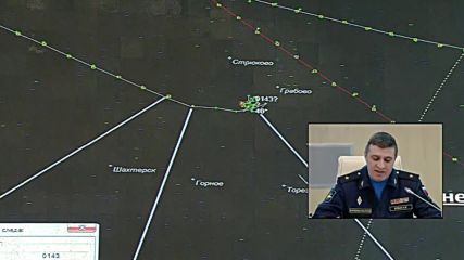 Russia: MoD responds to radio data from MH17 crash site