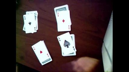 По - лесен трик с карти - обяснен !