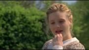 Emma - Mister Knightley