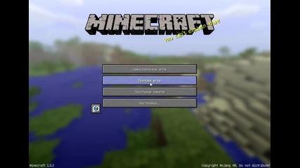 kak se pravi Lan server na minecraft