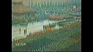 Победния Парад На Ссср - 1945 - Част 2