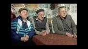 Клуб Нло - Абсурдизми