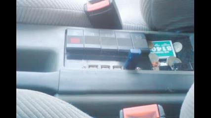 Pc в колата