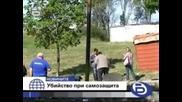 Жестоко убийство - Убиха Калоян Рижата в Бургас