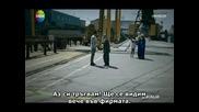 Безмълвните - Suskunlar - 17 epizod - bg sub - 3 chast