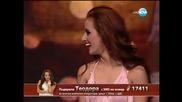 X Factor Bulgaria 12.12.2013 - Theodora Tsoncheva - The Boy Does Nothing