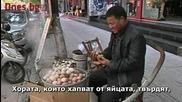 """"""" Яйца от девствени момчета """" - китайски деликатес ...(18+)"""