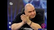 Music Idol 2: Момчил Георгиев - MC Ножа Тъпия Рапър