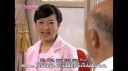 Бг субс! It Started with a Kiss / Закачливи целувки (2006) Епизод 26 Част 1/3