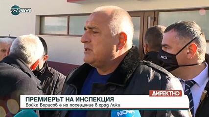 Борисов: Кои пари президентът иска да бъдат спрени