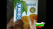 100% смях - Това може да се види само в България! ;d