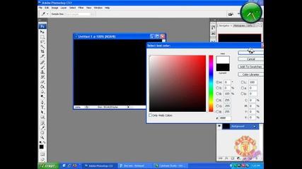 photohop cs3 огледален текст *hq*