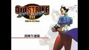 Sfiii 3rd Strike (anniversary Edition Dvd) Tutorial Chun Li