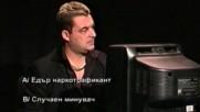 ТУТУРУТКА - Стани богат (Stani bogat) Official