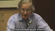 Извратен морал - Интервю с Ноам Чомски от Харвард