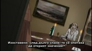 [ Bg Sub ] Ergo Proxy Епизод 9 Високо Качество