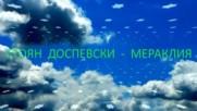 Стоян Доспевски - Мераклия