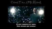 Linkin Park - Leave Out All The Rest  ПРЕВОД