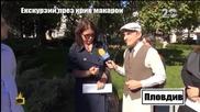 Екскурзии през крив макарон 4 - Господари на ефира (11.11.2014)