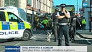 Задържаха втори заподозрян за атаката в лондонското метро