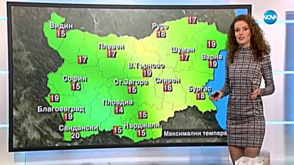 Прогноза за времето (13.11.2019 - централна)