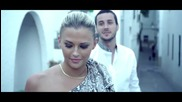 Maitre Gims - Bella ( Официално Видео )