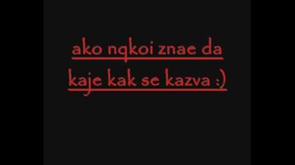 Kak Se Kazva?????